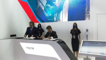 INOVA and GEOTECH Agreement Paves New Paths for Russia's Seismic